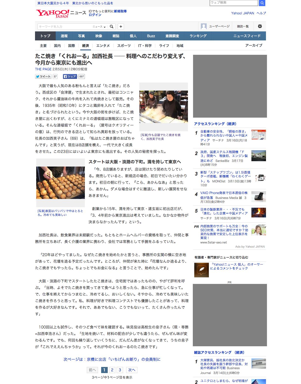 [Yahoo! News posted]