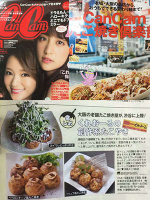 Original Creo-ru takoyaki